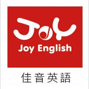5-佳音英語