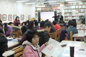 1060121上午-台北市新民小學研習