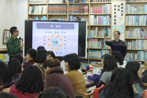 1060121下午-台北市新民小學研習