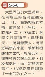 七上p219(小)