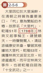 七上p219-1(小)